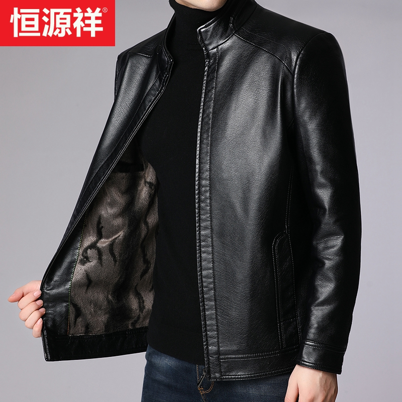 Hengyuanxiang father leather men's middle-aged spring leather jacket men's thin soft leather jacket spring and autumn middle-aged and elderly tops