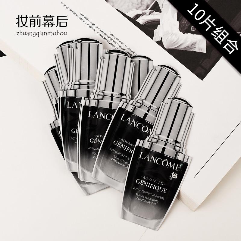 10片组合 兰蔻 新精华肌底液1ml*10片打包中小样片装 小黑瓶精华