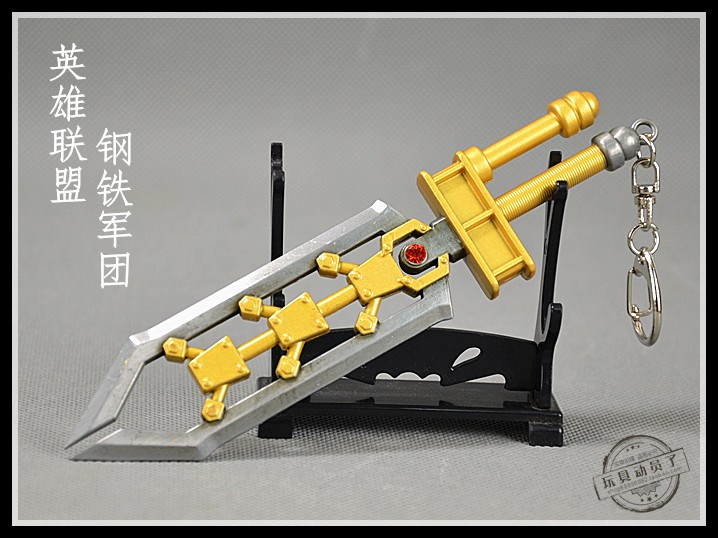 LOL英雄联盟兵器武器模型钢铁军团熊猫提莫勇敢的心战争之王荒漠
