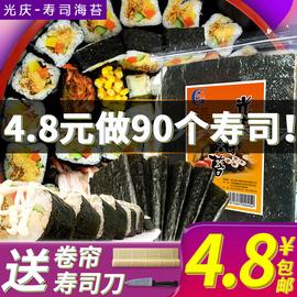 寿司海苔工具套装全套大片50张做紫菜材料食材醋包饭专用家用即食图片