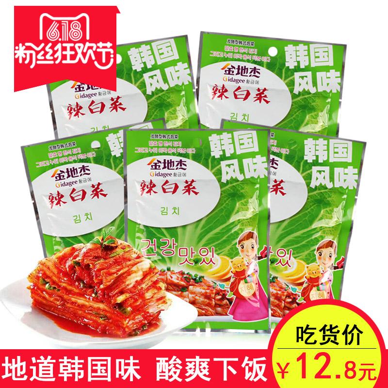 金地杰韩式泡菜辣白菜韩式手工拌菜寿司料理酱菜108g*5包
