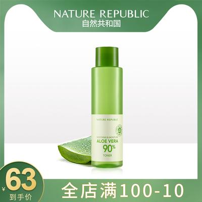 自然共和国芦荟舒缓爽肤水女补水保湿化妆水控油祛痘毛孔收缩160g