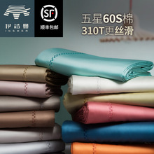 60 cotton satin bed sheets single pure cotton 1.2/1.5/1.8m bed sheets double 2.0m sheets