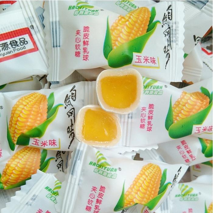 广东特产食品零食夹心软奶糖喜糖好利源脆皮鲜乳球250g玉米味称重