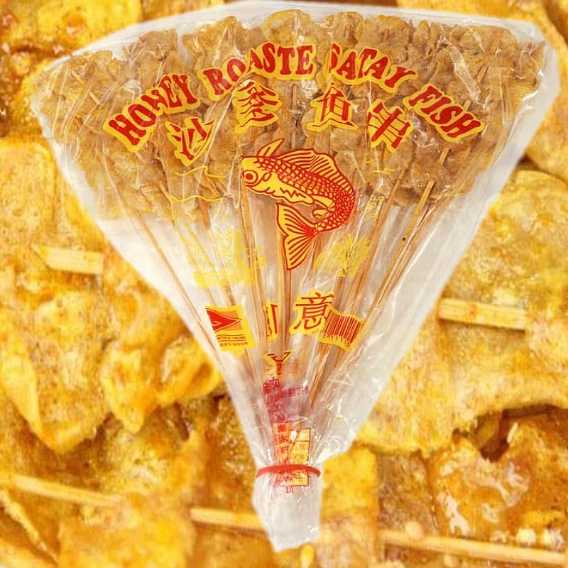 广东文旺食品商行80后零食怀旧童年 泰国如意牌沙爹鱼串90g约22串