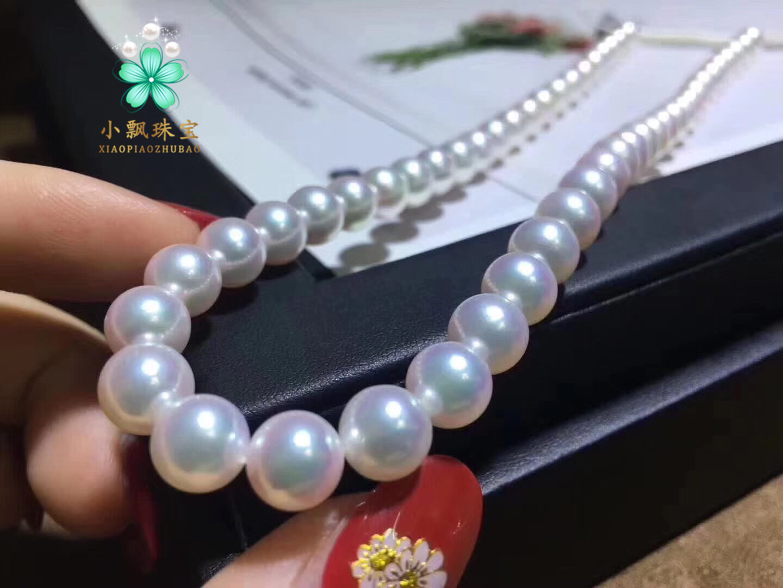 历史超低价 8-8.5mm日本akoya天然海水珍珠项链青光透粉极光项链