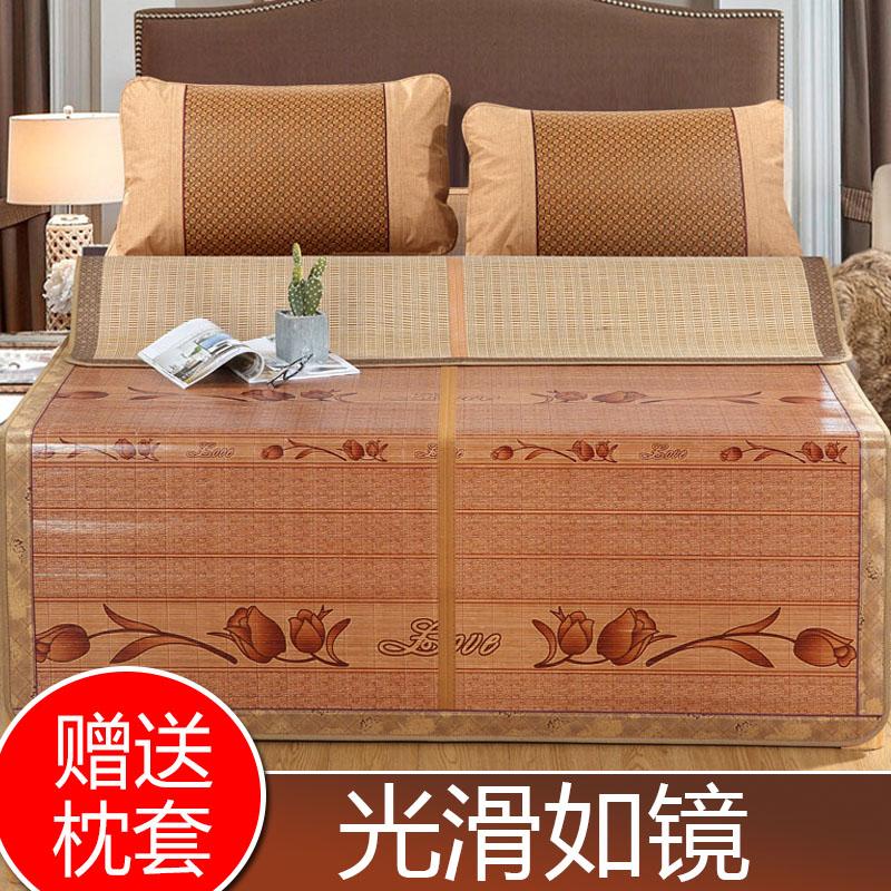 夏季床上凉席双面正反两用竹席1.8x2.0x2.2家用1.5床席子1.2米宽满99元可用5元优惠券