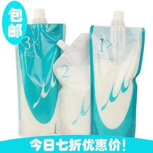 日本milbon玫丽盼发膜倒膜3三部曲沙龙高端护理套装免蒸美发护发