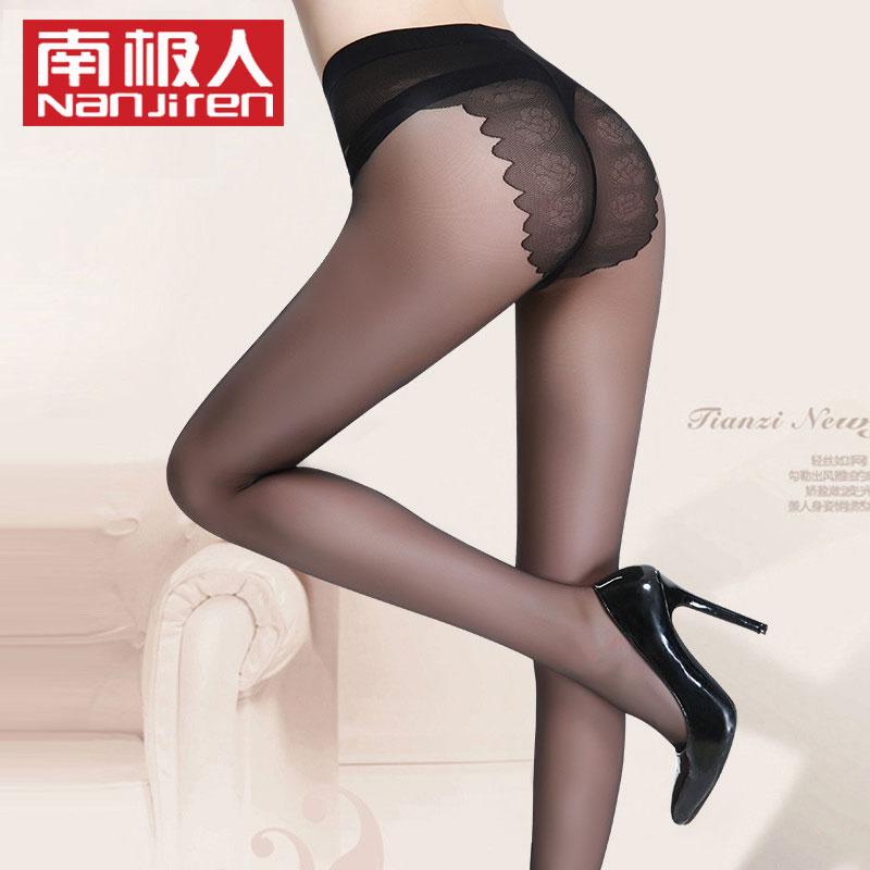南极人丝袜女连裤袜防勾丝夏季超薄款肉色丝袜黑色比基尼隐形透明
