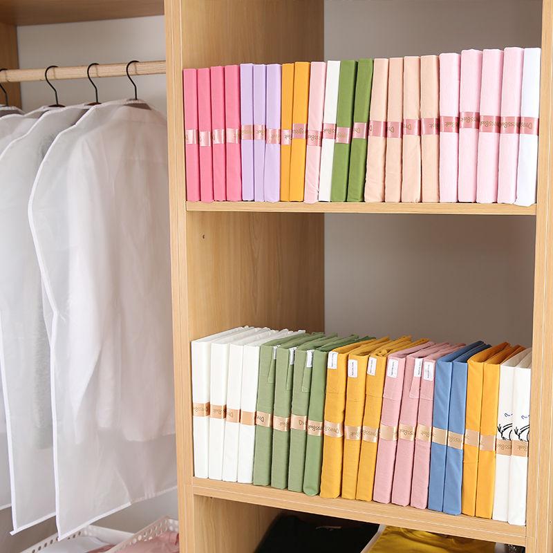 Приспособления для складывания одежды Артикул 573646592401