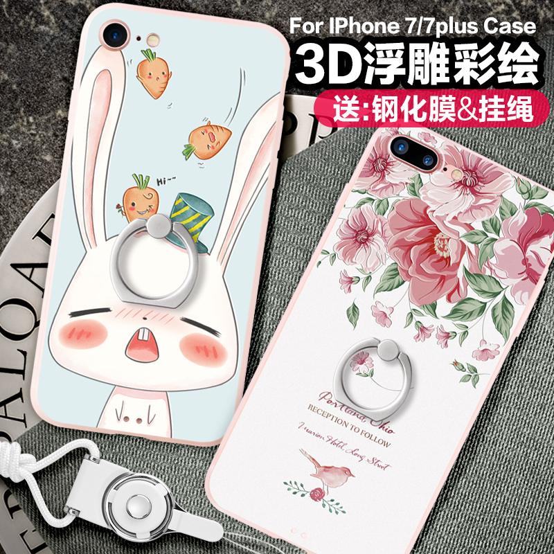 景为iphone8手机壳套苹果7plus硅胶女款硬壳i7指环八卡通可爱挂绳