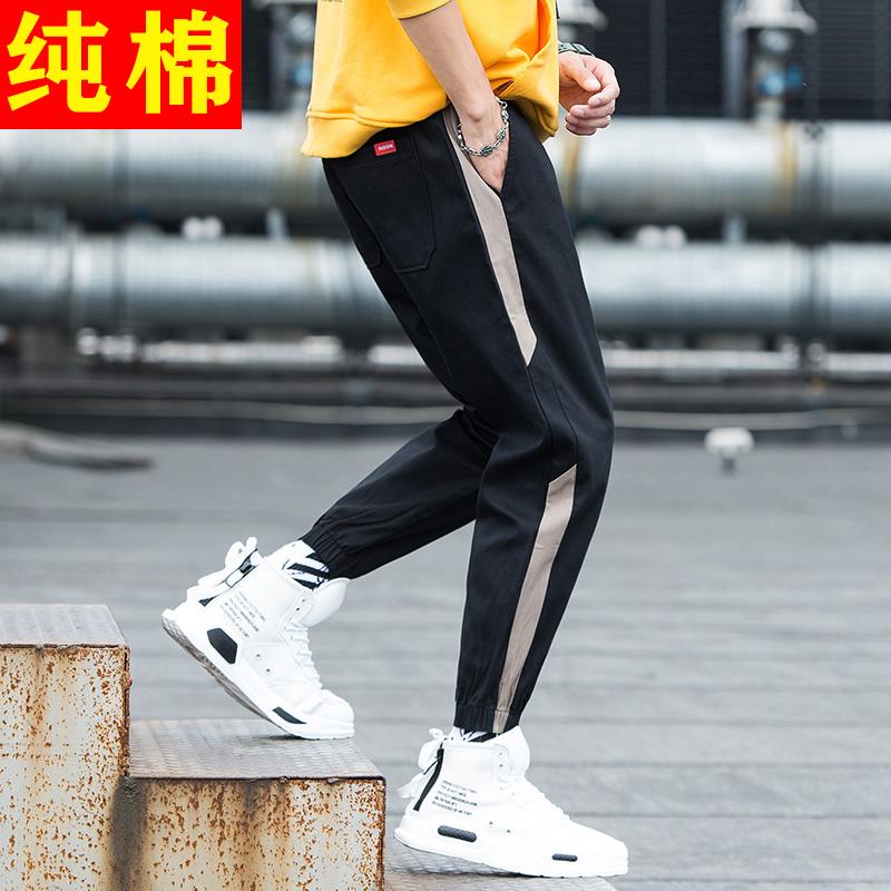 2020新款秋季裤男士裤子韩版潮流百搭薄款帅气运动休闲工装裤加绒