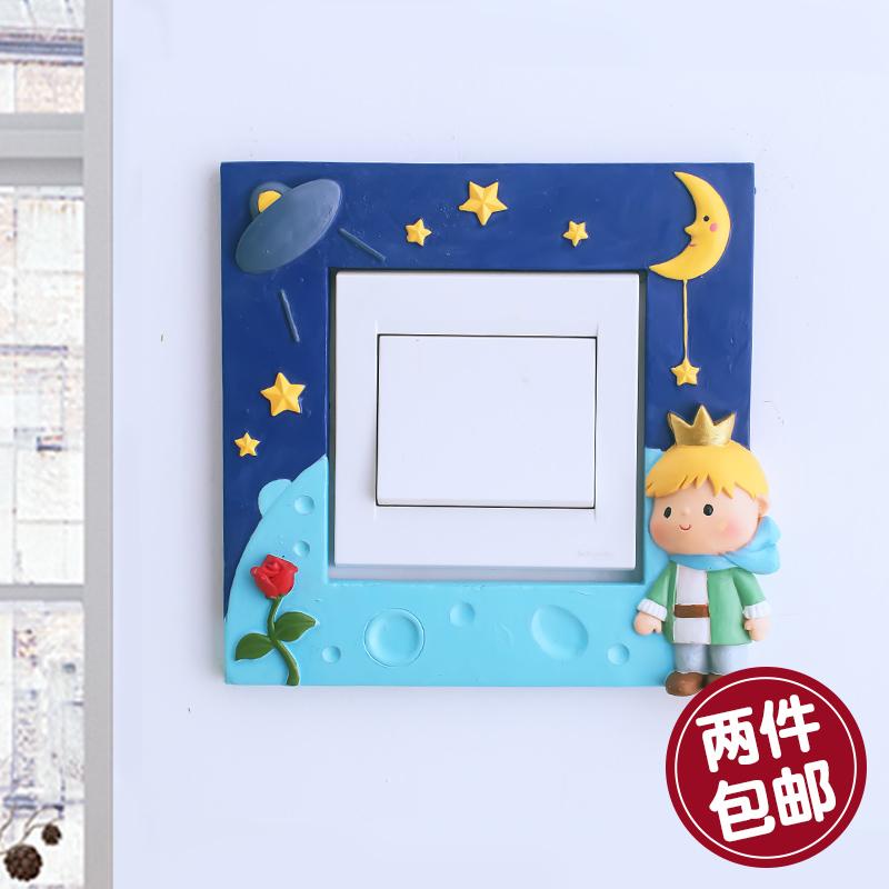 美式小王子树脂开关贴保护套装饰卧室儿童房创意家居插座家用墙贴