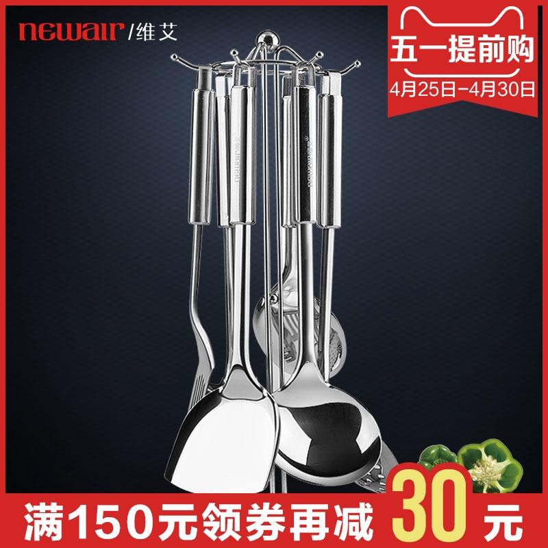 不锈钢厨具七件套锅铲勺套装