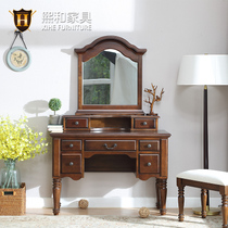 American country full solid wood dresser Simple European storage makeup cabinet bedroom makeup Mirror table makeup table hee and