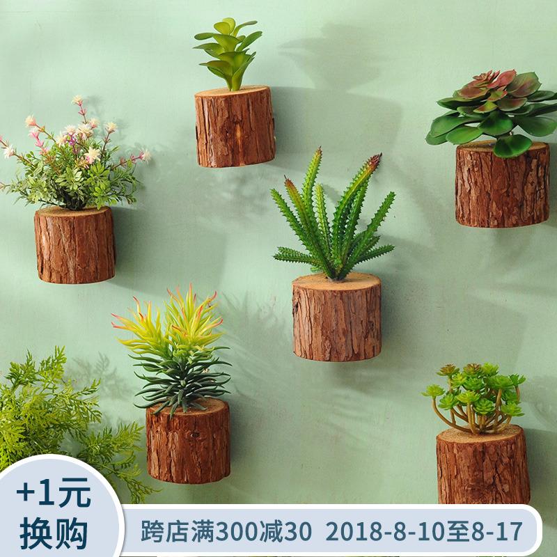 复古创意奶茶店墙上田园风墙面装饰品仿真植物挂饰家居墙饰小挂件
