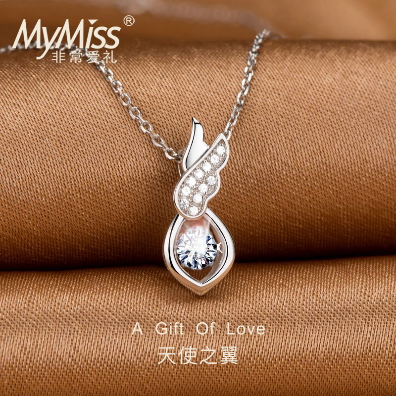 Beating heart silver plated platinum necklace female clavicle chain with Swarovski zirconium angel wing head jewelry gift