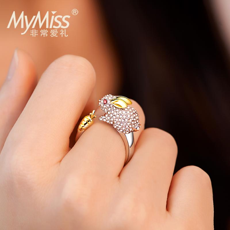 Mymiss十二生肖戒指 女食指开口 925银镀铂金时尚首饰情人节礼物