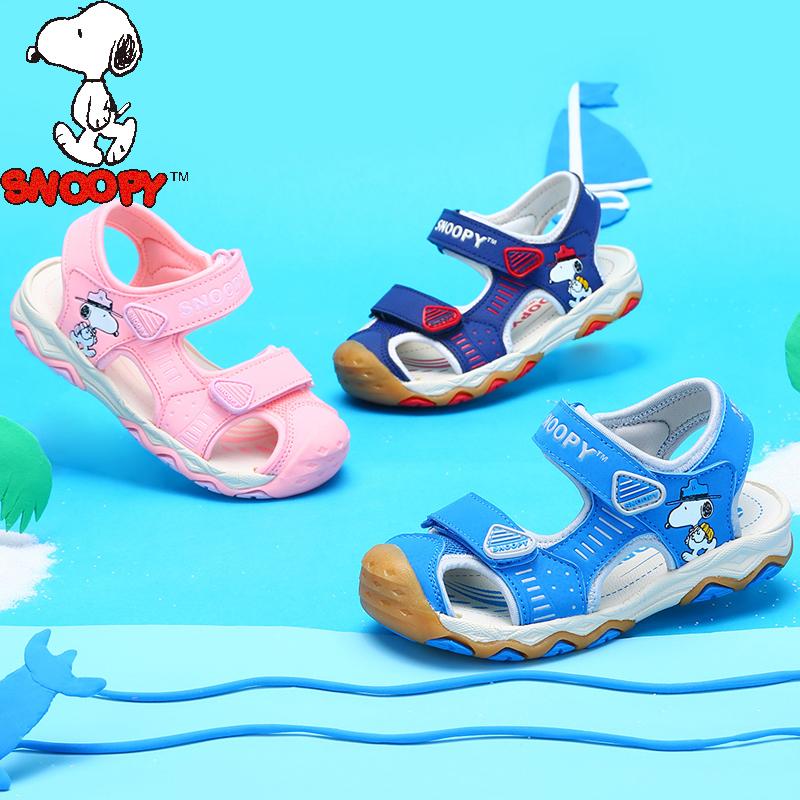 史努比旗舰店官方男童鞋子 夏季中大童包头儿童凉鞋女童沙滩鞋abc
