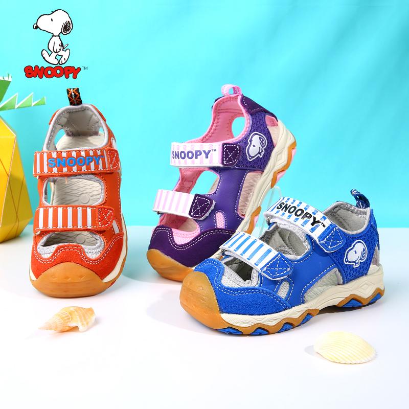 史努比旗舰店官方男童鞋子 夏款机能鞋儿童包头凉鞋软底女童鞋abc