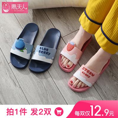 买一送一凉拖鞋女士家用夏天室内居家情侣卡通夏季外穿防滑男托鞋