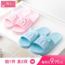 买一送一家居拖鞋男室内软底防滑可爱浴室洗澡家用凉托鞋女夏外穿图片