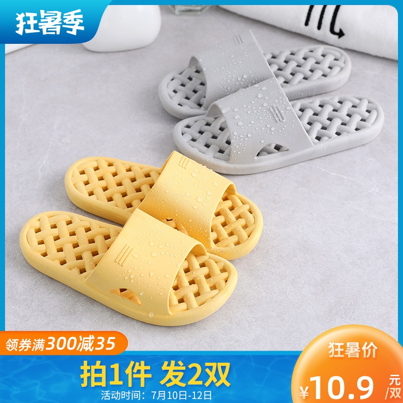 Bath cool slippers female summer bathroom water leakage quick dry anti slip home hole indoor home hollow men's bathroom