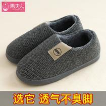 男士棉拖鞋包跟冬天家用室内包脚防滑厚底加绒保暖居家大码棉鞋男