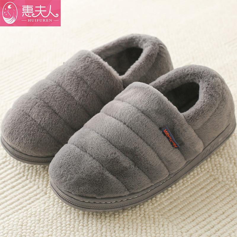 棉拖鞋大码男女士包跟室内加厚毛绒厚底毛拖鞋冬季保暖家居家棉鞋