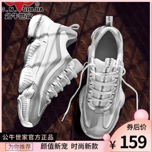【公牛世家】男女情侣款?#31995;?#38795;运动鞋