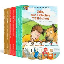 培生儿童英语分级阅读第10-12级(共12册)附光盘提高级英语绘本9-12岁小学三四五年级英文单词少儿英语小学生英文书