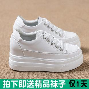 浙江 温州小白鞋女2020春季新款百搭韩版厚底内增高8cm松糕鞋春款休闲白鞋