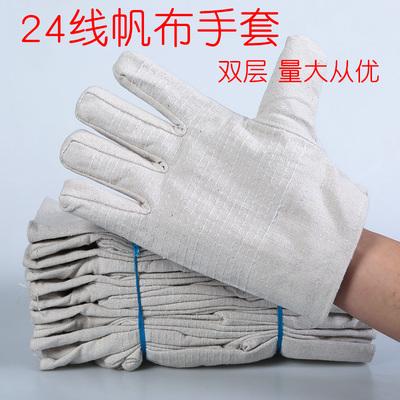 24线双层全帆布劳保用品手套耐磨加厚全衬工作机修防护电焊工手套