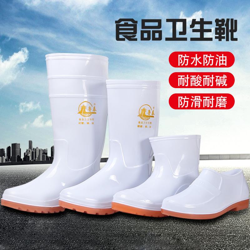 男女中短筒低帮食品卫生靴白色食品靴雨鞋雨靴防滑耐酸碱耐油