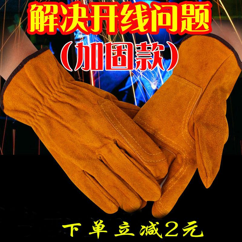Защитные перчатки для работы Артикул 529650128424