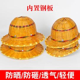 大沿竹编安全帽透气降温凉爽环保竹制藤帽遮阳防晒工地安全头盔图片