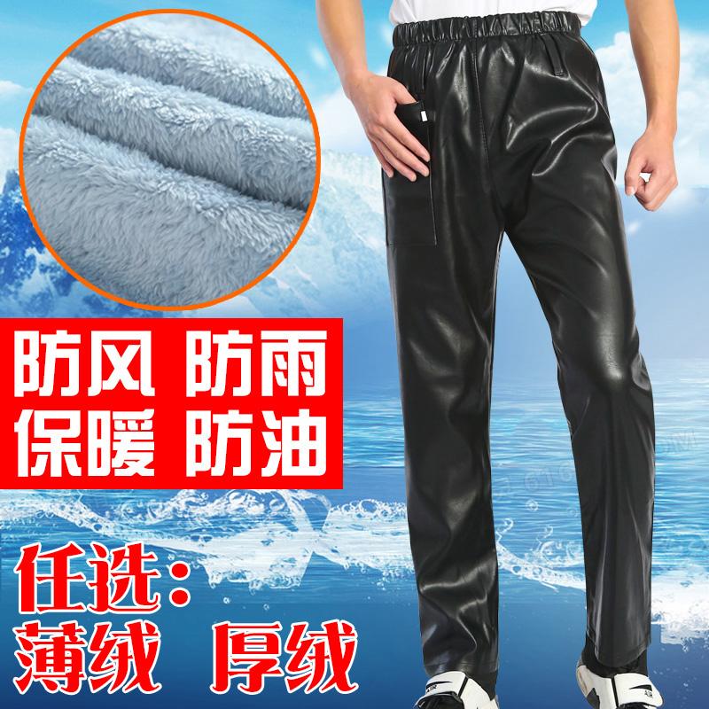 Кожаные брюки Артикул 558037646146