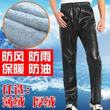 加厚绒男皮裤加绒加厚防油防水工作裤高腰宽松保暖劳保裤不掉皮裤