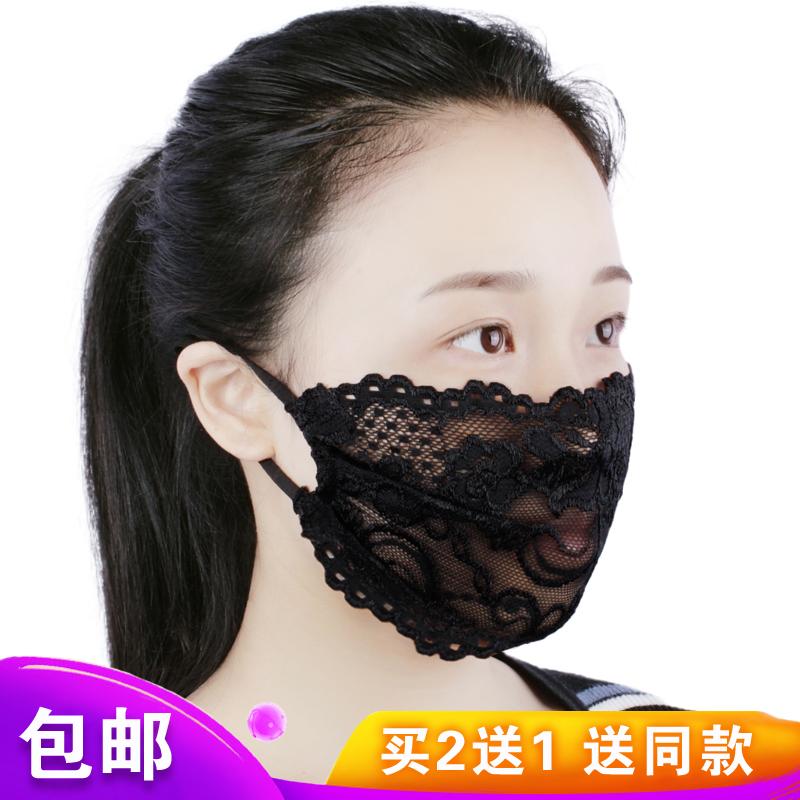 防晒口罩可清洗防紫外线女春夏季薄款蕾丝透气黑色可调节单层面罩