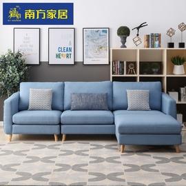 南方家居简约北欧布艺沙发小户型客厅整装可拆洗转角沙发三人组合