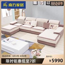 南方家居现代简约布艺沙发U型组合大户型欧式客厅整装可拆洗沙发
