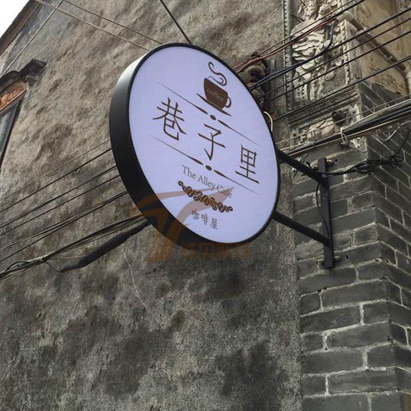 Летающая мышь сторона Висячий круглый маникюр Двусторонний свет Магазин одежды для одежды дверь Магазины подписи под заголовком Индивидуальные рекламные щиты