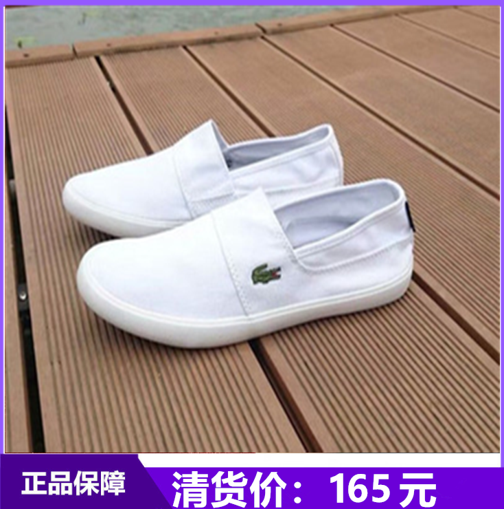 Crocodile canvas mens shoes a pair of lazy shoes summer new Korean casual shoes