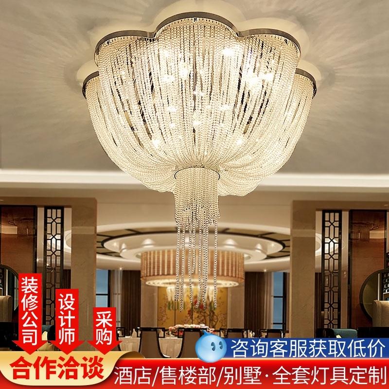 水晶流苏别墅客厅灯餐厅包房灯简约后现代酒店大堂工程大吊灯定制