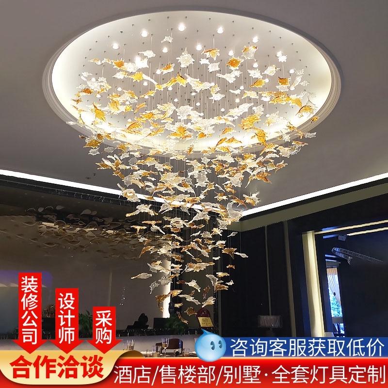 别墅售楼部沙盘灯具个性艺术枫叶楼梯灯大型工程酒店水晶吊灯定制