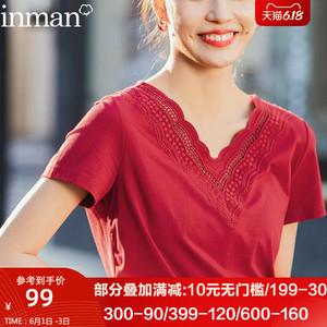 茵曼旗舰店女装夏季大领口V领上衣短袖t桖t恤半袖体桖衫22020新款