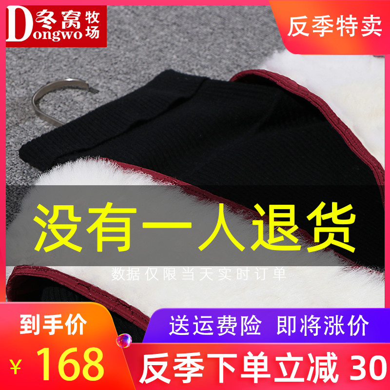 Wool vest, men's fur, middle-aged and old people's autumn and winter dad's warm and thickened cotton vest with waistband and shoulder