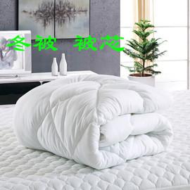 包邮美容院专用被芯美体按摩SPA专用床品美容床罩四件套被芯