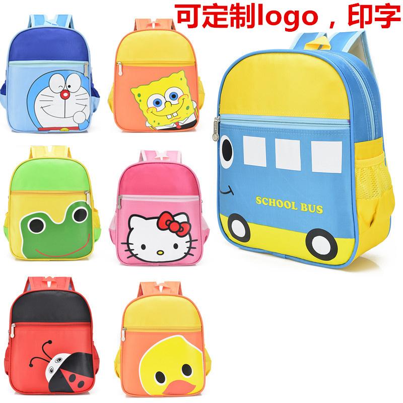 幼儿园书包3-4-6岁小中大班儿童男女孩宝宝卡通双肩背包定制logo