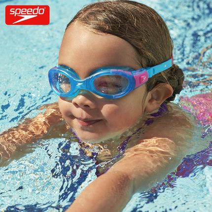 speedo速比涛男女儿童青少年泳镜大框舒适防水防雾可调节游泳镜满154.00元可用1元优惠券